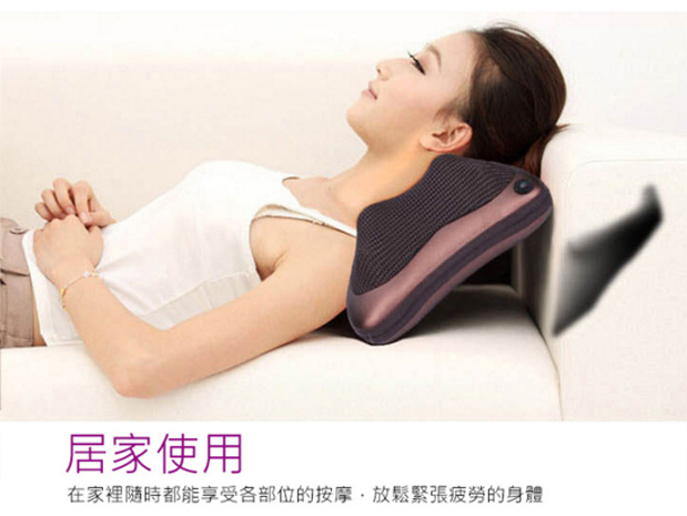 MC0470 - mHuggy Pro ~ Powerful Kneading Massager